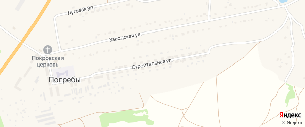 Строительная улица на карте деревни Погребы с номерами домов