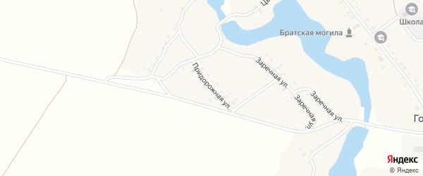 Придорожная улица на карте села Голышина с номерами домов