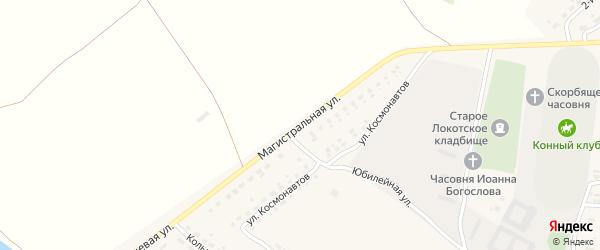 Магистральная улица на карте поселка Локтя с номерами домов