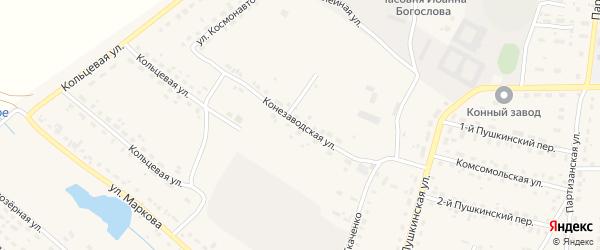 Конезаводская улица на карте поселка Локтя с номерами домов