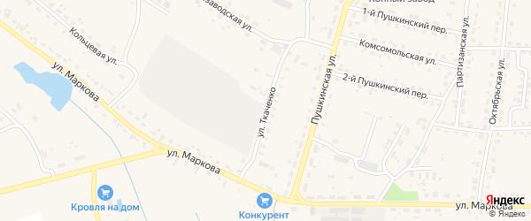 Улица Ткаченко на карте поселка Локтя с номерами домов