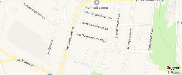 2-й Пушкинский переулок на карте поселка Локтя с номерами домов
