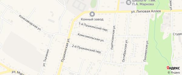 Комсомольская улица на карте поселка Локтя с номерами домов