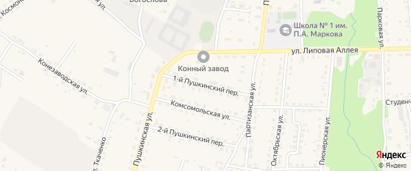 1-й Пушкинский переулок на карте поселка Локтя с номерами домов