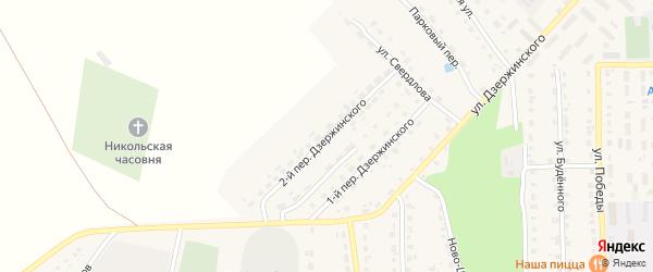 Переулок 2-й Дзержинского на карте поселка Локтя с номерами домов