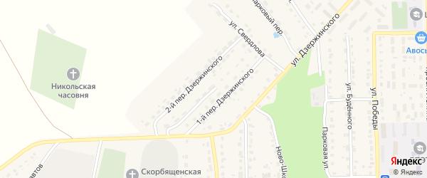 Переулок 1-й Дзержинского на карте поселка Локтя с номерами домов