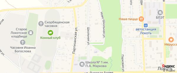 Школьная улица на карте поселка Локтя с номерами домов