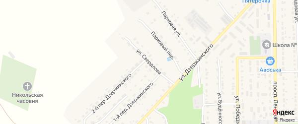 Улица Свердлова на карте поселка Локтя с номерами домов