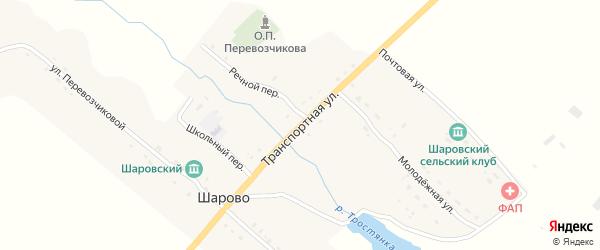 Транспортная улица на карте села Шарово с номерами домов