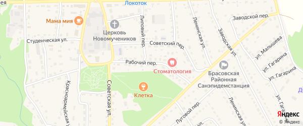 Рабочий переулок на карте поселка Локтя с номерами домов