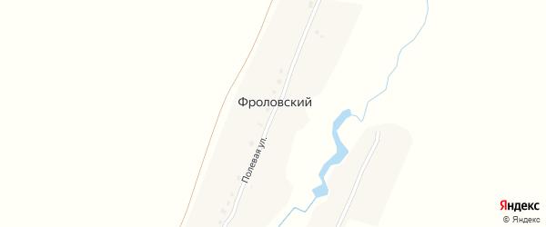 Полевая улица на карте Фроловского поселка с номерами домов