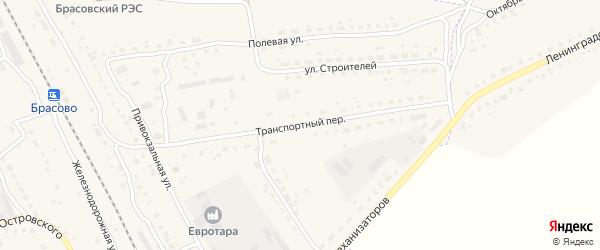 Транспортный переулок на карте поселка Локтя с номерами домов