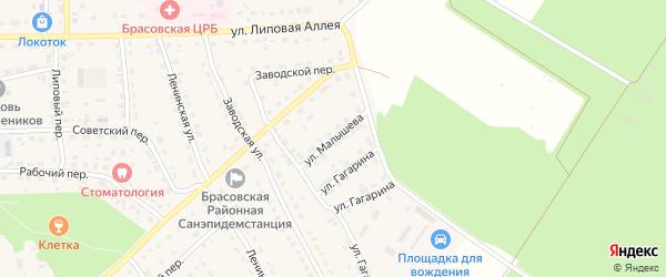 Улица Малышева на карте поселка Локтя с номерами домов