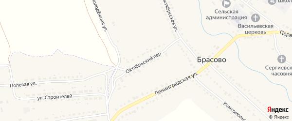 Октябрьский переулок на карте села Брасово с номерами домов