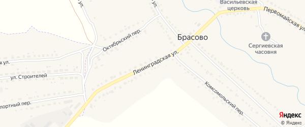 Ленинградская улица на карте села Брасово с номерами домов