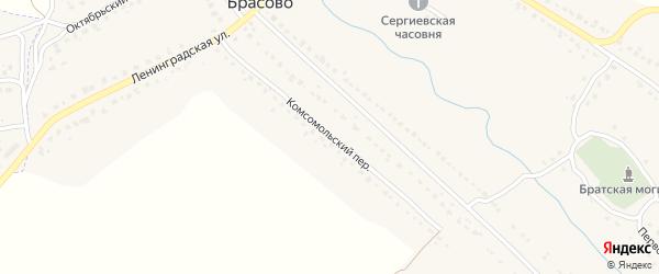 Комсомольский переулок на карте села Брасово с номерами домов