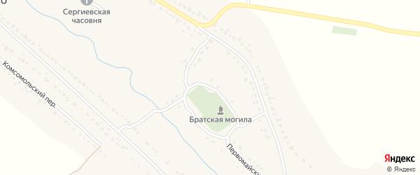 Первомайский переулок на карте села Брасово с номерами домов