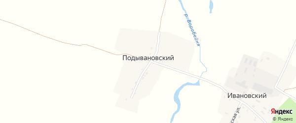 Озерная улица на карте Подывановского поселка с номерами домов