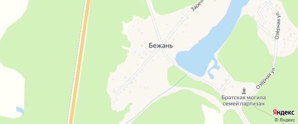 Озерная улица на карте поселка Бежани с номерами домов