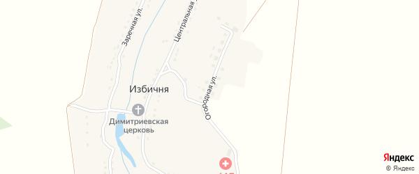 Огородная улица на карте села Избични с номерами домов