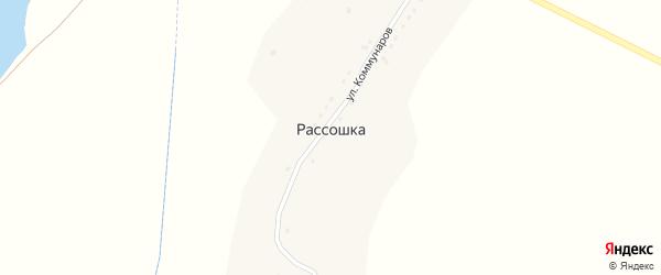 Улица Коммунаров на карте деревни Рассошки с номерами домов