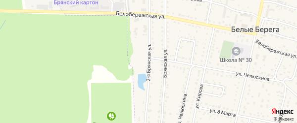 2-я Брянская улица на карте поселка Белые Берега с номерами домов