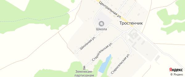 Школьная улица на карте поселка Тростенчика с номерами домов