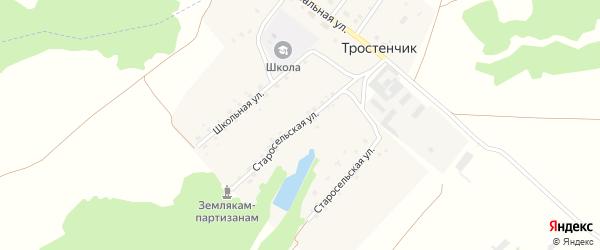 Старосельская улица на карте поселка Тростенчика с номерами домов