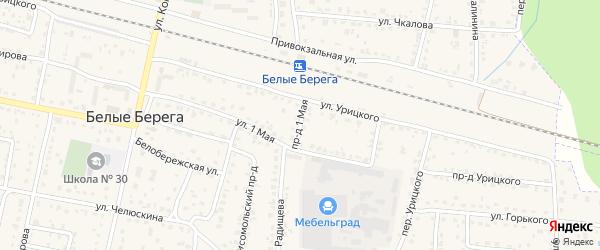 Проезд 1 Мая на карте поселка Белые Берега с номерами домов