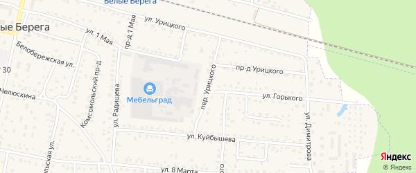 Переулок Урицкого на карте поселка Белые Берега с номерами домов