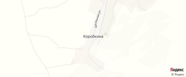 Карта деревни Коробкиной в Брянской области с улицами и номерами домов