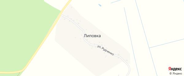 Улица Рудченко на карте деревни Липовки с номерами домов