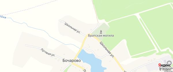 Школьная улица на карте села Бочарово с номерами домов