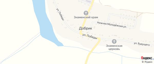 Улица Победы на карте села Добрика с номерами домов