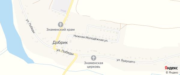 Нижняя Молодежная улица на карте села Добрика с номерами домов