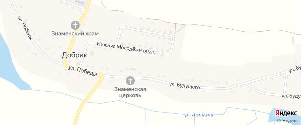 Почтовая улица на карте села Добрика с номерами домов