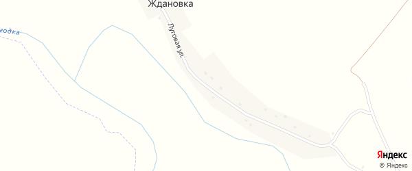 Луговая улица на карте деревни Ждановки с номерами домов