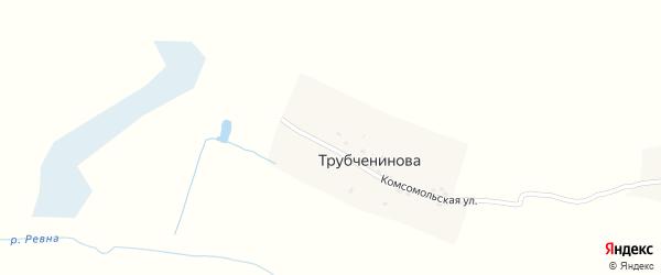 Комсомольская улица на карте деревни Трубченинова с номерами домов