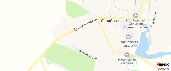 Транспортная улица на карте села Столбово с номерами домов