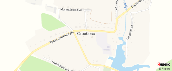 Молодежная улица на карте села Столбово с номерами домов