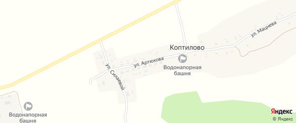 Улица Артюхова на карте деревни Коптилово с номерами домов