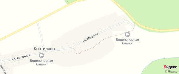 Улица Мацнева на карте деревни Коптилово с номерами домов