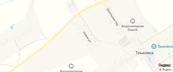 Новая улица на карте села Трыковки с номерами домов
