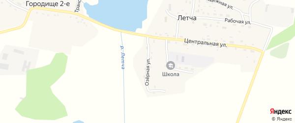 Озерная улица на карте поселка Летчи с номерами домов