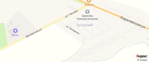 Улица Хахерина на карте Карачева с номерами домов