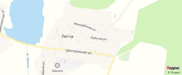 Рабочая улица на карте поселка Летчи с номерами домов