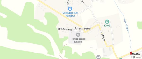 Школьная улица на карте деревни Алексеева с номерами домов