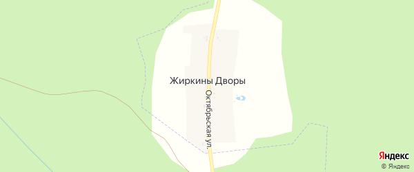 Октябрьская улица на карте деревни Жиркины Дворы с номерами домов