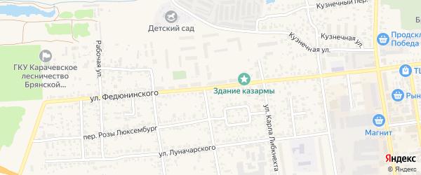 Улица Федюнинского на карте Карачева с номерами домов