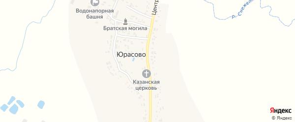 Центральная улица на карте села Юрасово с номерами домов